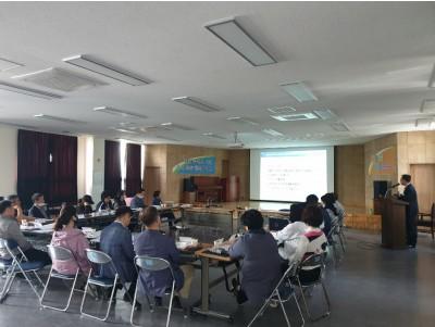 제3기 증포동지역사회보장협의체 위촉식 및 회의