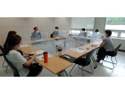 제3차 경기도 지역사회보장계획 TF팀 회의 진행