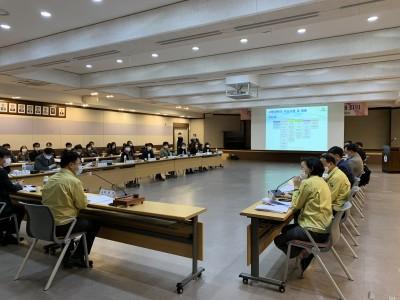 제4차 이천시지역사회보장대표협의체 회의 진행